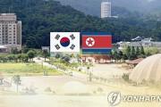 北朝鮮「金剛山開発に南側が割り込む余地はない」一方的撤去最後通告=韓国の反応