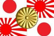 韓国人「日本はドイツよりずっと強大国です」その理由がこちら‥ 韓国の反応