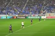 韓国の反応「羨ましい」Jリーグの熱気溢れる試合を韓国人が絶賛