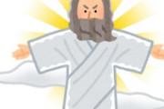海外「この恩は忘れない!」日本から来た救世主の訃報にアフガニスタン全土が大騒ぎ