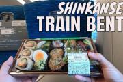 海外「この値段…日本はマジで違う」日本の新幹線&駅弁を紹介した動画に驚き!