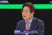 知日派韓国人「日本国内の反韓感情は韓国人が思ってるよりも深刻…米国の仲裁期待するな」=韓国の反応