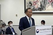 駐米韓国大使「米国、韓日関係を完璧に理解 ... 日本が強硬すぎる」韓国の反応