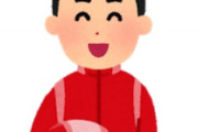 海外「すごすぎ!」日本の真の職人技に英国人レーサーが超感動