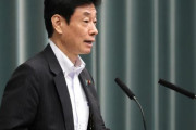 日本政府「仲裁委に関する韓国側の回答、今夜0時まで待つ」=韓国の反応