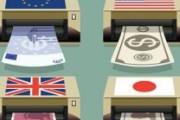 韓国人「日本の様な基軸通貨国が羨ましいですね」→「日本円はアメリカが無限通貨スワップをしているから、アメリカに切られれば家畜通貨に転落」 韓国の反応