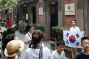 【中国の反応】韓国人が上海に聖地巡礼!映えスポットは抗日遺跡「え、上海も自分のものだって言うつもりか!?」