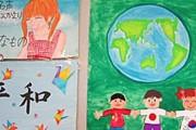 【画像あり】韓国人「韓国小学生VS日本小学生」日韓小学生の絵を比較した結果がマジでヤバかった‥ 韓国の反応
