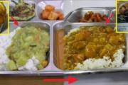 【祝】韓国人「韓国軍の缶詰カレーが、高級で美味しい軍隊カレーにリニューアル!」新しい韓国カレーのビジュアルをご覧ください 韓国の反応