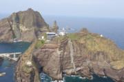 【VANKが抗議】韓国紙「独島のドローン飛行、日本の許可必要 ... 米国ドローンアプリがエラーと認める」