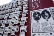韓国のデモで昭和天皇を卑下?トイレットペーパーに印刷され日本で物議 韓国ネット「日本では嫌韓本が売れるのに、それも表現の自由なんでしょ?」