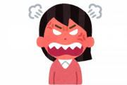 韓国人「韓国人YouTuberが日本統治時代の状況をお祖母ちゃんから聞いた結果・・・」→「動画は絶対観ないで!」「マジでムカつく!!!(泣)」