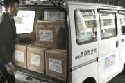韓国紙「日本は民間も政府も中国へ素早く支援、韓国政府は国民に促されてようやく支援へ…」=韓国の反応