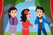 海外「笑った!」日本のキャラになりきる米親日大富豪に米国人が大喜び