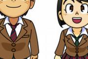 どうでした!?日本の校則って厳しすぎ?「日本の学校はカワイイとは言えない」「なぜ彼らは学生をそんなに憎んでいるの?」海外の反応