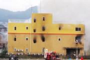 韓国人「放火した理由は何?」京都アニメーションのスタジオで火災!液体をまいた男の身柄は拘束 韓国の反応