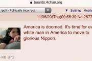 海外「アメリカ男性諸君、今こそ希望の国である日本へ移り住もう」外国人が日本を妄想しすぎた結果・・・