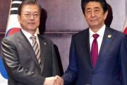 産経新聞「即時韓国を制裁せよ」、「徴用工問題、現金化なら直ちに制裁を」と主張! 韓国の反応