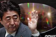 日本の制裁に対応カードない韓国、「日本が刀をしまう名分を韓国が準備しなければならない」=韓国の反応