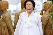 韓国人「慰安婦おばあさんの近況・・・またこの人か」