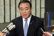 日本の経済産業省「輸出規制は日本が決めること…協議の議題ではない」=韓国の反応