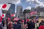 海外「日本でのトランプ支持者集会、どのバイデン支持者集会より大規模だぞw」