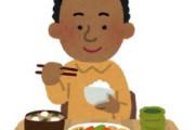 海外「どこが!?」日本文化は黒人文化のパクリという黒人の主張に海外が大騒ぎ