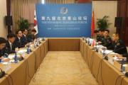 韓国国防部、日本とのGSOMIAを捨てて中国との軍事協定締結推進…日米韓安保協力に大きな影響を及ぼす可能性=韓国の反応