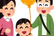 海外「もっと見たい!」日本のアニメを初めて見た高齢外国人がアニメに超感動
