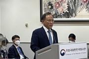 韓国人「日韓関係が改善されない原因が明らかに‥」やはり日本が原因だった 韓国の反応